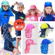 Special offer every day children baby baby neck cap UV sunscreen swim cap tab breathable sun hat