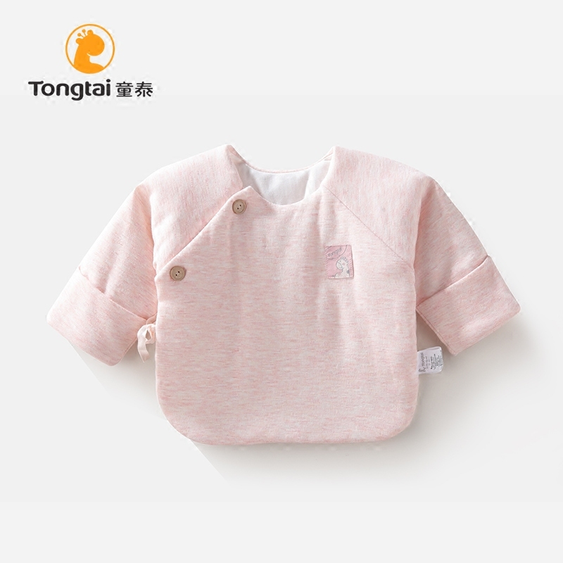 Tong Tai newborn, half back clothing, autumn and winter thin cotton, half back clothing, 0-2 months baby, half back cotton jacket, anti urine wet