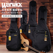 Warwick Warwick thickened electric guitar guitar bass guitar piano classical guitar backpack bag bag