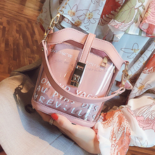 Fairy small bag female 2018 new tide summer new transparent diagonal jelly chain mini shoulder Messenger bag