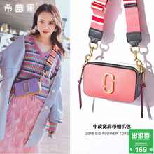Shoulder strap camera bag summer small bag 2018 new ins super fire oblique small square bag mini leather handbag