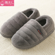 Cotton slippers large size men and women with indoor padded thick plush slippers winter home warm cotton shoes