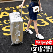 Trolley caster 24 inch aluminum frame suitcase suitcase luggage bag female 26 inch hard box retro boarding box 20