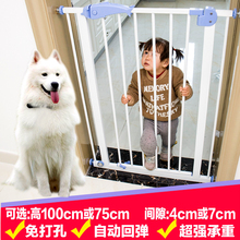 The pet dog fence railing safety isolation door door perforation free indoor indoor cat fence heightening encryption