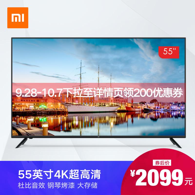 Купить из Китая LED телевизоры через интернет магазин internetvitrina.ru - посредник таобао на русском языке