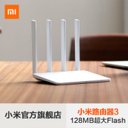 Router Xiaomi wireless WiFi intelligente 5G dual-band stabile a parete ad alta velocità router a banda larga