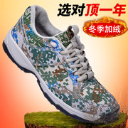 Thick 07A training shoes authentic shoes winter camouflage shoes men in the allotment of new shoes shoes and cashmere running shoes