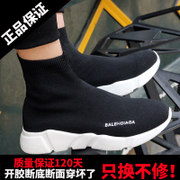 Autumn and winter of 2017 new men's shoes socks stretch high shoes casual shoes men's shoes in a couple of tide