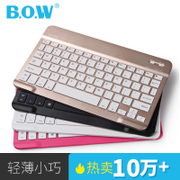 The wireless mobile phone Bluetooth keyboard navigation BOW Android Apple iPad tablet computer mini keyboard general thin