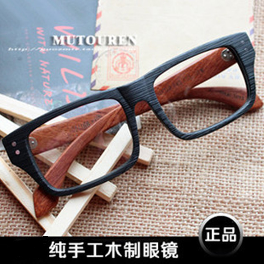 Wooden ninety myopia glasses frame tidal flat mirror and retro glasses wide face finished glasses