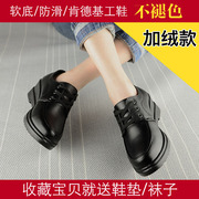 KFC black work shoes soft non-slip shoes Peas shoes Chinese restaurant black shoes slope with mom shoes shoes