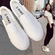 Spring flat white pedal lazy shoes shoes shoes female Korean female casual canvas shoes with flat white shoes