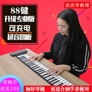 Hand Roll Piano 88 Key Professional Thicker Edition Folding MIDI Keyboard Home Beginner Adult Student Electronic Piano