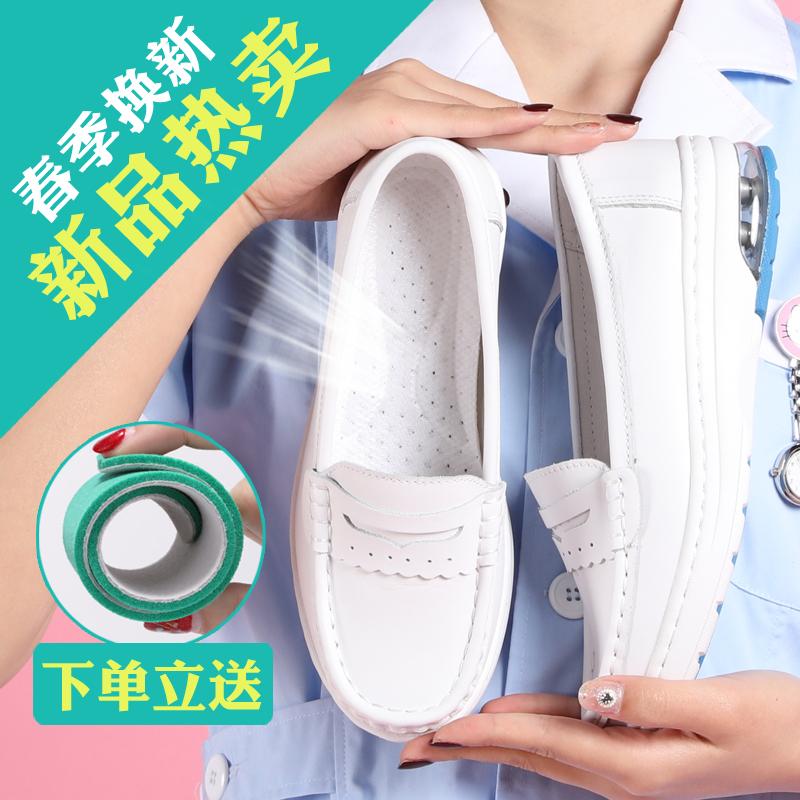 护士鞋女夏季2019新款韩版白色平底透气医院单鞋防滑软底防臭气垫