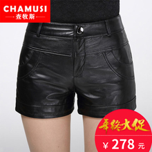Check the tide of female animal husbandry Andean short thin Haining sheep skin leather leather boots pants shorts pants shorts slim