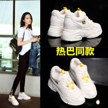 increased high white shoes female ins super fire shoes sports shoes spring 2018 new old shoes 7cm running shoes