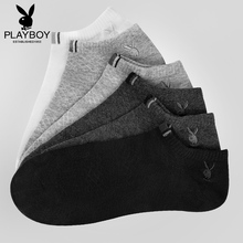 Playboy socks socks socks summer cotton sports short tube anti sweat sweaty cotton socks ship socks