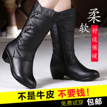 In the old leather boots in middle-aged ladies boots with thick boots with shoes and boots and mother code