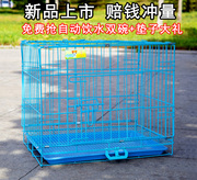 A shipping Teddy pet dog cage folding dog cage cage cage for small and medium-sized dogs and cats hutch rabbit cage
