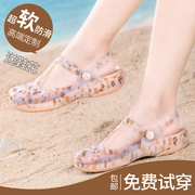 2017 new female Crocs summer beach shoes jelly color gradient with flat sandals slippers slip pregnant women in Baotou