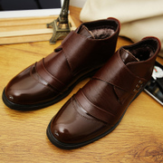 Faheng warm male shoes leather shoes and winter leisure male cotton velvet 46 high shoes size 48 shoes 47 tide