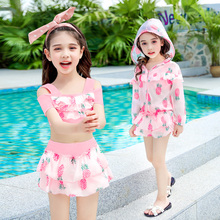 Childrens swimwear female three-piece split skirt type large, medium and small child girl princess baby girl hot spring bathing suit