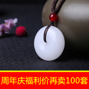 The good and the beautiful jade jade pendant buckle Tiancheng children boy lovers Xinjiang Kunlun white jade buckle Necklace