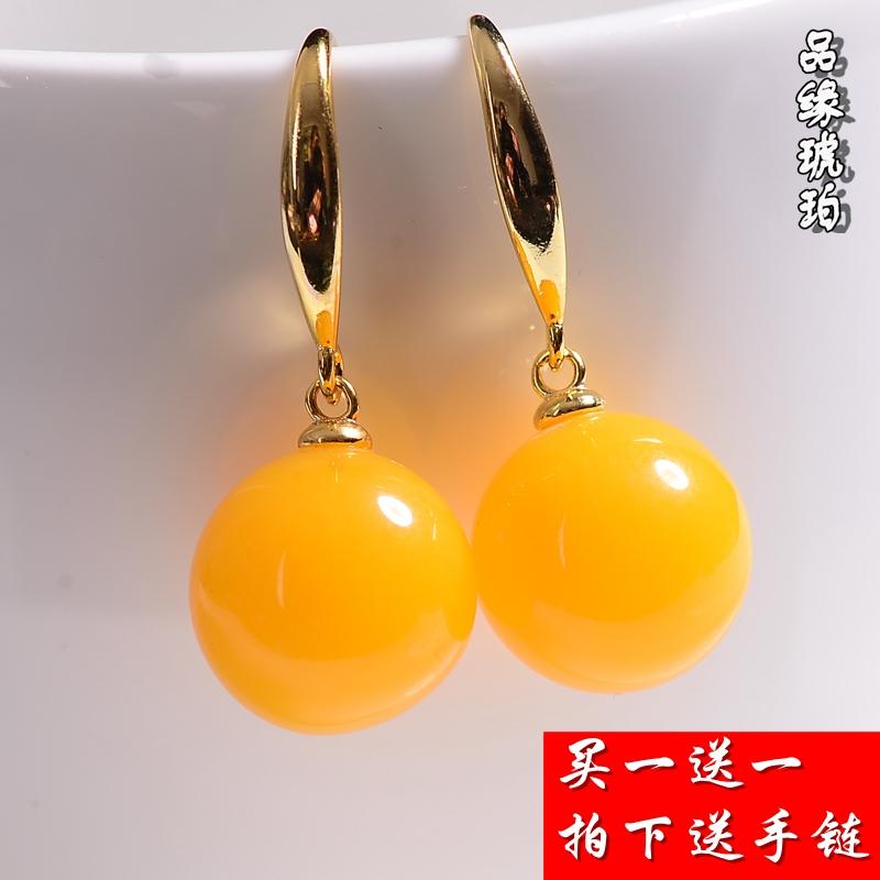 Купить Изделия из янтаря в Китае, в интернет магазине таобао на русском языке