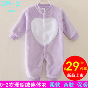 Baby coveralls pajamas autumn and winter new thicker coat men and women 0-1 years old baby climb flannel coveralls