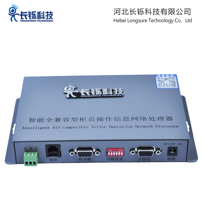 Купить OSD контроль в Китае, в интернет магазине таобао на русском языке