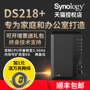 The voting by Synology synology DS218+ enterprise NAS home network storage server DS216+II upgrade