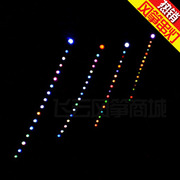 Kite - drachen - LED Lampe. Kite kite light line - Lampe Licht - Paket - neUe