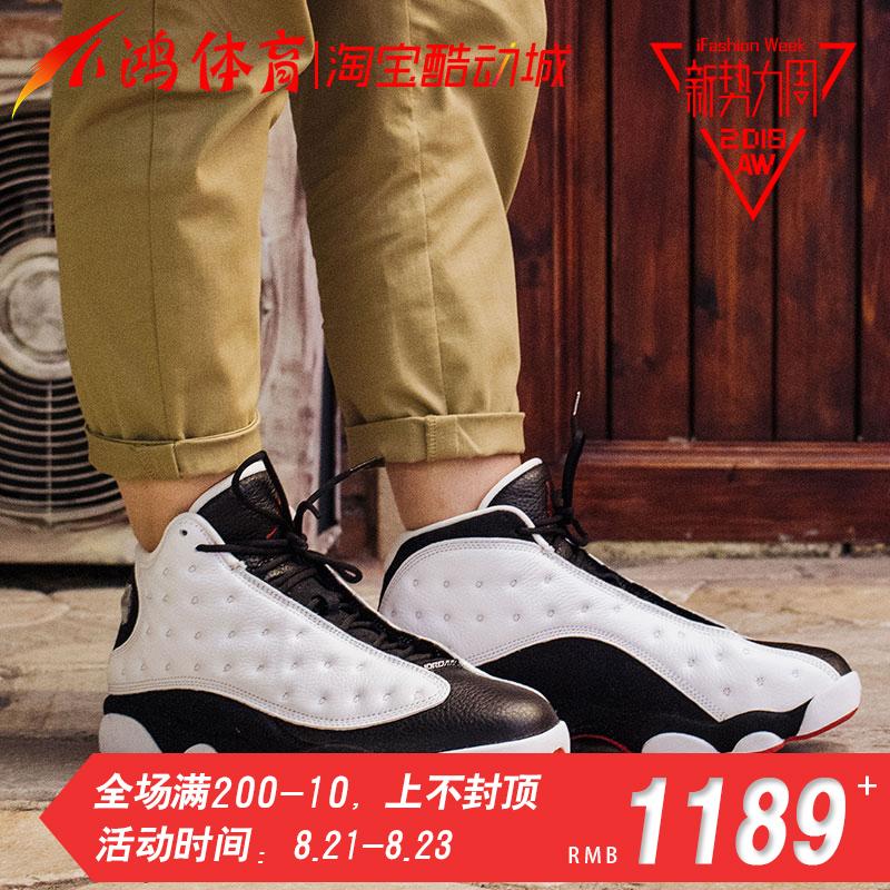 Купить Общие баскетбол обувь в Китае, в интернет магазине таобао на русском языке