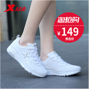 Autumn and winter sports shoes XTEP shoes new official authentic 2017 running shoes breathable leather leisure shoes