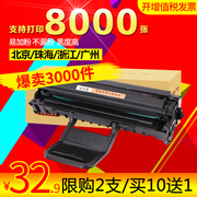 Zhongcheng Samsung SCX-4521f toner cartridge 4321ns ML1610 2010 4521D3 3117 Xerox