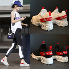 ins fire Shoes 2018 spring new ulzzang sports shoes women running shoes Korean Harajuku old shoes