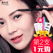 Double automatic pencil waterproof anti sweat not dizzydo lasting decolorization synophrys with non beginners eyebrow brush eyebrow
