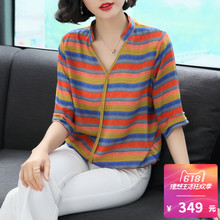 Silk blouse 08 new style short sleeved summer dress, European and American fashion, loose stripes, silk shirts
