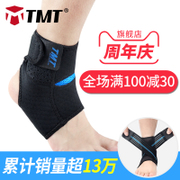 TMT Ankle Support Protector Protezione da distorsione per uomo e donna Fixed Basketball Running Equipment Warmer Ankle Support Ankle