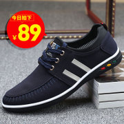 Lu Tong old Beijing shoes men and 2017 spring and autumn shoes leisure shoes shoes all-match low sports shoes