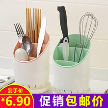 Kitchen utensils Home Furnishing creative department daily necessities, household daily commodity artifact little things
