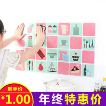 Creative kitchen utensils Home Furnishing life Department of small household things family daily necessities artifact