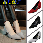 The spring and Autumn New Korean female black lady pointed shallow mouth shoes high-heeled shoes with thick with all-match work shoes
