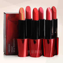 South Korea VOV nhe8673a Yingcai shine diamond crystal lipstick lipstick lip gloss Moisturizing Lip Pencil collocation.