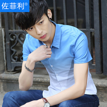 summer men's short-sleeved shirt Korean Slim youth gradient shirt men's thin student handsome leisure inch shirt