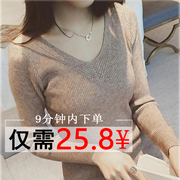 Korean winter sweater T-shirt short sleeve head in a solid color striped V collar sleeve knit shirt woman