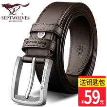 Seven wolves belt men's leather pin buckle belt men middle-aged youth casual men's pure leather youth belt