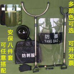 安保器材套装 防爆盾 防暴盾牌头盔 校园保安器材装备防刺衣钢叉