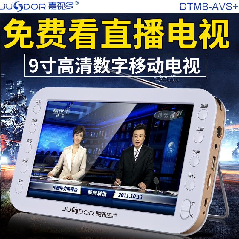 Купить Портативные DVD проигрыватели в Китае, в интернет магазине таобао на русском языке