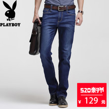 Playboy jeans men's summer thin section stretch Slim youth men's straight casual loose pants men's pants